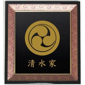 家紋 丸に左三つ巴 色紙額入り家紋 エンジドンス仕上げ 高級感のある額入り家紋 壁掛け額入り家紋 yamato-design