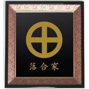 家紋 丸に十字(轡) 色紙額入り家紋 エンジドンス仕上げ 高級感のある額入り家紋 壁掛け額入り家紋 yamato-design