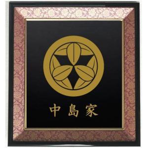 家紋 丸に九枚笹 色紙額入り家紋 エンジドンス仕上げ 高級感のある額入り家紋 壁掛け額入り家紋 yamato-design