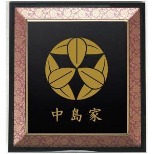 家紋 九枚笹 色紙額入り家紋 エンジドンス仕上げ 高級感のある額入り家紋 壁掛け額入り家紋 yamato-design