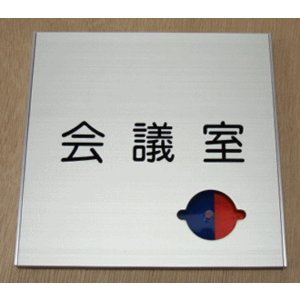 ftm150-01【会議室】|yamato-design