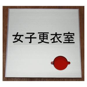 ftm150-08【女子更衣室】|yamato-design