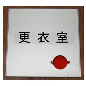 ftm150-10【更衣室】|yamato-design