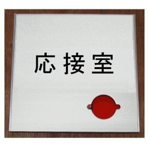 ftm150-18【応接室】|yamato-design