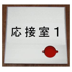ftm150-19【応接室1】|yamato-design