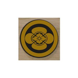 丸に木瓜 家紋エンブレム20cm 人気の大型家紋エンブレム 【丸に木瓜】 アクリル黒色に家紋シールを貼り付けました|yamato-design
