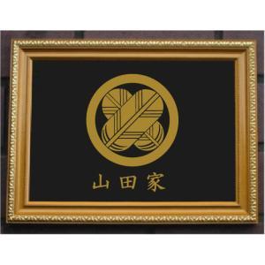 丸に違い鷹の羽 金色額入り家紋 額入りの家紋 高級感のある額入り家紋 壁掛け額入り家紋 人気の家紋|yamato-design