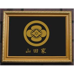 丸に木瓜 金色額入り家紋 額入りの家紋 高級感のある額入り家紋 壁掛け額入り家紋 人気の家紋|yamato-design