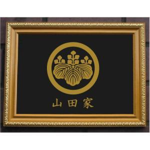 丸に五三桐 金色額入り家紋 額入りの家紋 高級感のある額入り家紋 壁掛け額入り家紋 人気の家紋 おしゃれな家紋|yamato-design