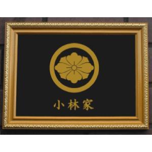 丸に剣花菱 金色額入り家紋 額入りの家紋 高級感のある額入り家紋 壁掛け額入り家紋 人気の家紋 おしゃれな家紋|yamato-design
