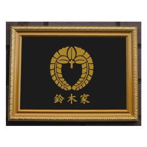 下り藤 金色額入り家紋 額入りの家紋 高級感のある額入り家紋 壁掛け額入り家紋 人気の家紋 おしゃれな家紋|yamato-design