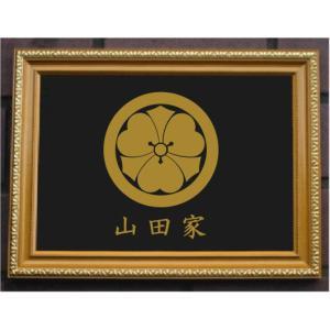 丸に剣片喰 金色額入り家紋 額入りの家紋 高級感のある額入り家紋 壁掛け額入り家紋 人気の家紋 おしゃれな家紋|yamato-design
