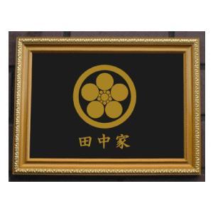 丸に梅鉢 金色額入り家紋【丸に梅鉢】 額入りの家紋 当店のお勧め商品です。  【丸に梅鉢】|yamato-design