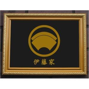 家紋プレート(金消し額入り)【丸に重ね地紙】金色額入りので人気の商品です。短納期(1〜3営業日)で発送いたします。|yamato-design