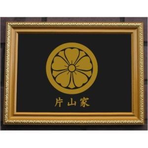 家紋プレート(金消し額入り)【丸に剣桜】金色額入りので人気の商品です。短納期(1〜3営業日)で発送い...