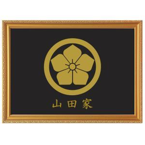 丸に桔梗 金色額入り家紋【丸に桔梗】 額入りの家紋 当店のお勧め商品です。 【丸に桔梗】 yamato-design