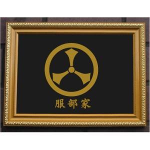 家紋プレート(金消し額入り)【丸に三つ剣】金色額入りので人気の商品です。