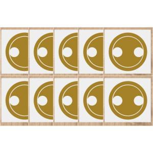 家紋シール10枚入り 【丸に分銅】 「金色家紋シール・銀色家紋シール・黒色家紋シール」|yamato-design
