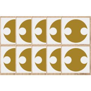 家紋シール10枚入り 【分銅】 「金色家紋シール・銀色家紋シール・黒色家紋シール」|yamato-design