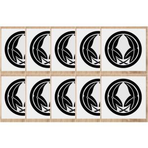 家紋シール10枚入り 【丸に抱き葉沢瀉】 「金色家紋シール・銀色家紋シール・黒色家紋シール」|yamato-design