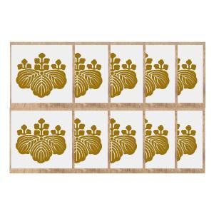 五三の桐 家紋シール 5cm 10枚入り 人気の家紋シール【五三の桐】 家紋だけが貼り付け面に残ります|yamato-design