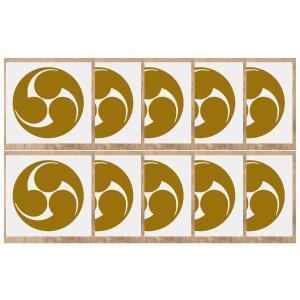 家紋シール 5cm10枚入り 家紋シール金色 家紋シール黒色 家紋シール銀色 人気の家紋シール 1〜2営業日で発送 【右三つ巴】|yamato-design