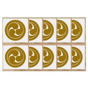 家紋シール 5cm10枚入り 家紋シール金色 家紋シール黒色 家紋シール銀色 人気の家紋シール 1〜2営業日で発送 【丸に左三つ巴】|yamato-design