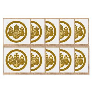 家紋シール 5cm10枚入り 家紋シール金色 家紋シール黒色 家紋シール銀色 人気の家紋シール 1〜2営業日で発送 【丸に五三の桐】|yamato-design