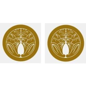 丸に抱き茗荷(だきみょうが) 家紋シール 10cm 2枚入り 【丸に抱き茗荷】 当店のお勧め商品です。|yamato-design