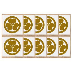 丸に片喰 家紋シール 5cm 10枚入り 人気の家紋シール 【丸に片喰】 家紋だけが貼り付け面に残ります|yamato-design