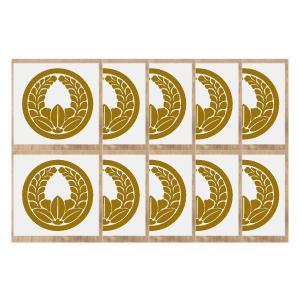 丸に上り藤 家紋シール 5cm10枚入り【丸に上り藤】 10枚入りは、1枚当たり480円(税別)でお得です。|yamato-design