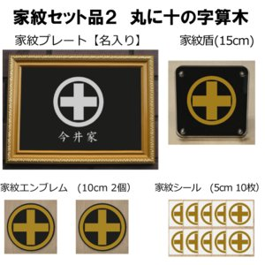 4800 High Output Emblem B Standard HO