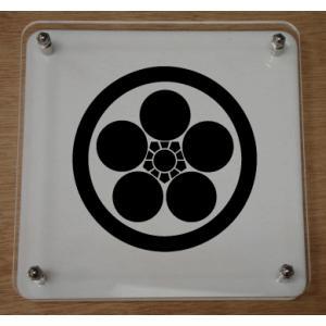 丸に梅鉢 家紋盾150mm スタンド式の家紋盾【丸に梅鉢】 立体的な家紋盾 yamato-design 02