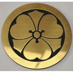 丸に剣片喰 高級家紋エッチングエンブレム 100mm 【丸に剣片喰】 オシャレな家紋です|yamato-design
