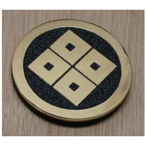 丸に隅立て四つ目 高級家紋エッチングエンブレム 100mm 【丸に隅立て四つ目】 オシャレな家紋です|yamato-design