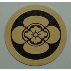 丸に木瓜 高級家紋エッチングエンブレム50mm 真鍮製家紋・ステンレス製家紋 【丸に木瓜】 |yamato-design