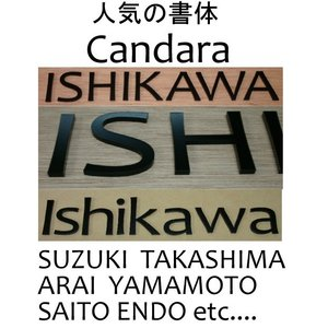 【candara】ステンレス3mm厚切り文字黒色 書体【Candara】 お手頃価格です。|yamato-design