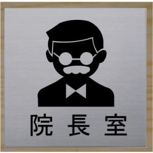 室名札 室名ステンレスプレート 10x10cm 大人気の室名プレート おしゃれなルームプレート 短納期1〜3営業日で発送 当店オリジナル商品|yamato-design