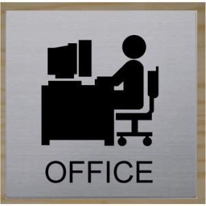 OFFICE 室名札 ネームプレート 室名プレート ステンレス製 10cm yamato-design