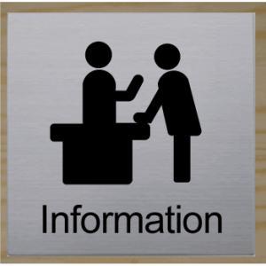 information 室名札 ネームプレート 室名プレート ステンレス製 10cm yamato-design