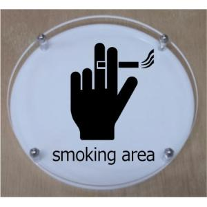 室名札【smoking area】 室名W式丸型プレート10cm 立体的な室名プレート おしゃれな室名プレート|yamato-design