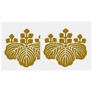 五三の桐 家紋シール 5cm 2枚入り 人気の家紋シール【五三の桐】 家紋だけが貼り付け面に残ります|yamato-design