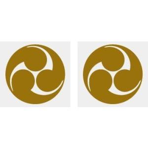 左三つ巴 家紋シール 5cm 2枚入り 人気の家紋シール【左三つ巴】 家紋だけが貼り付け面に残ります|yamato-design