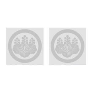 丸に五七の桐 家紋シール 5cm 2枚入り 人気の家紋シール【丸に五七の桐】 安心価格で販売中! yamato-design 02