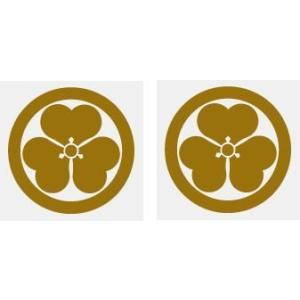 丸に片喰 家紋シール 10cm 2枚入り 人気の家紋シール【丸に片喰】 家紋だけが貼り付け面に残ります|yamato-design