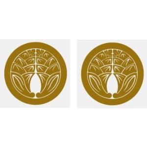 丸に抱き茗荷 家紋シール 5cm 2枚入り 人気の家紋シール【丸に抱き茗荷】 家紋だけが貼り付け面に残ります|yamato-design