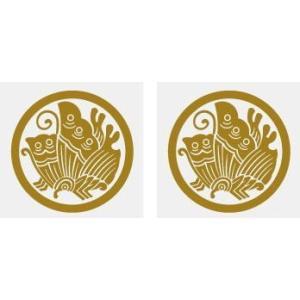丸に揚羽蝶 家紋シール 5cm 2枚入り【丸に揚羽蝶】 当店のお勧め商品です。|yamato-design