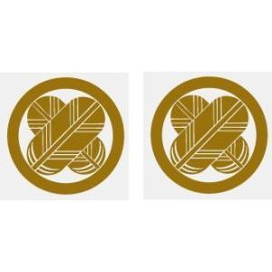 丸に違い鷹の羽 家紋シール 5cm 2枚入り 人気の家紋シール【丸に違い鷹の羽】 家紋だけが貼り付け面に残ります|yamato-design