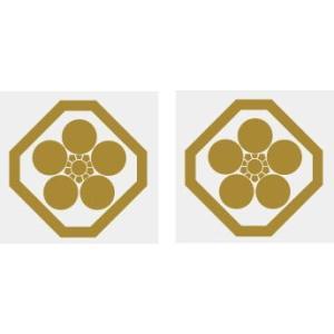 家紋シール 5cm 2枚入り  【隅切り角に梅鉢】 貼り付け面に家紋だけが残ります。