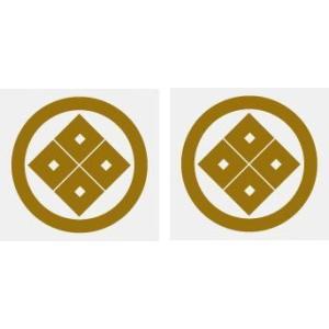 丸に隅立て四つ目 家紋シール 5cm 2枚入り 人気の家紋シール【丸に隅立て四つ目】 当店のお勧め商品です。|yamato-design